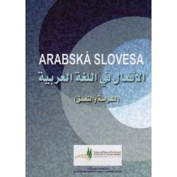 Charif Bahbouh, Jana Břeská, Arabská slovesa