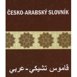 Charif Bahbouh, Česko-arabský slovník
