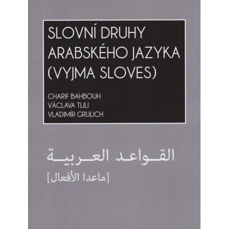Charif Bahbouh, Václava Tlili, Vladimír Grulich, Slovní druhy arabského jazyka