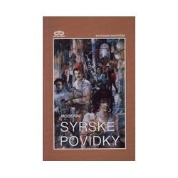 Moderní syrské povídky